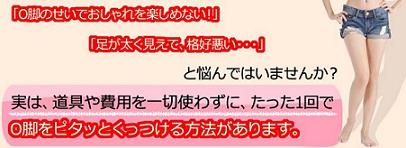 川畠式エクササイズ img.jpg