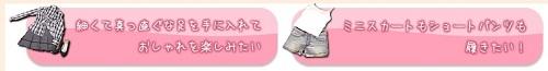 川畠式O脚エクササイズ  500X.jpg